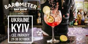 Впервые в Киеве: BAROMETER International Bar Show 2016