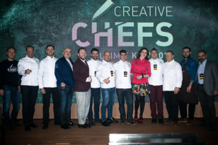 Creative Chefs Summit 2016: 13 мировых шеф-поваров на одной сцене