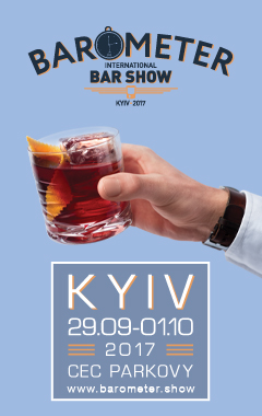 Киев - BAROMETER International Bar Show - 29 сентября - 1 октября