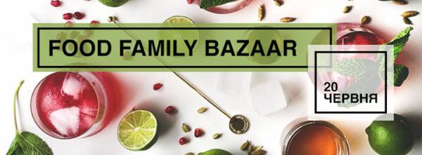 FOOD FAMILY BAZAAR