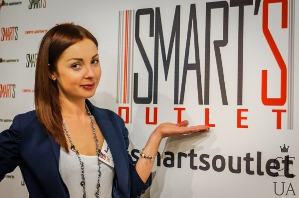 Циферблат - Smart's outlet - 23