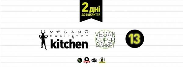 Vegano Hooligano Kitchen
