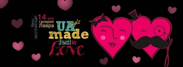 UAmade Fest in LOVE