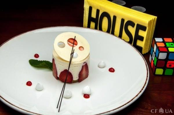 House_Sufle