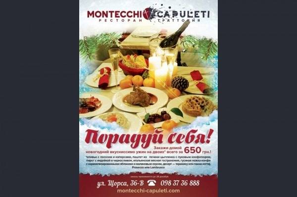 Restaurant Offers Monecchi-Capuleti