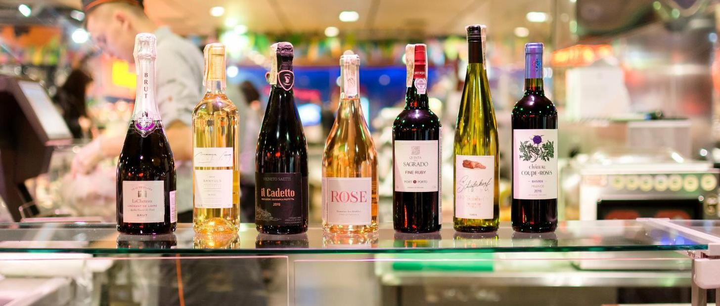 В Киеве пройдет дегустация лучших игристых вин