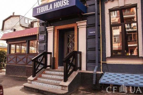 Tequila House