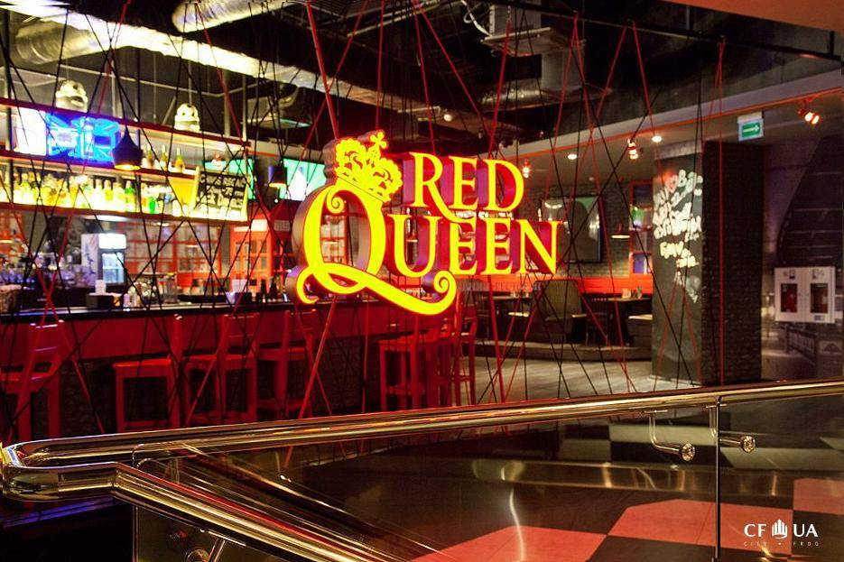 Паб Red Queen